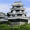 日本初、木造天守での宿泊「大洲城ホテル」