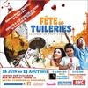 パリのチュイルリー公園でマヌーシュ・ジャズを。Festival Jazz Manouche des Tuileries 2017