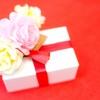 結婚式 両親への贈呈品①定番バージョン・使ってもらえるモノ編♪