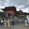 【西国三十三所巡り】清水寺と縁結びの地主神社、工事中でも何度来ても見どころたっぷりでした