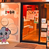【大発見!】東京都内で優しい甘さの台湾スイーツが楽しめるお店♪「I Love 豆花」@高田馬場