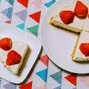 生クリーム無しでコクはそのまま、カロリーとコストは大幅オフの豆腐のレアチーズケーキ