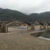 【青春18きっぷ】岩国で錦帯橋に行ったけれども?