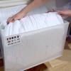 こんなの待ってた!「ニトリ」ボックスパットが寝心地・洗濯家事ともに子育て家庭にオススメのわけ
