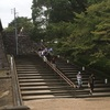 国宝松江城に車で観光!駐車場の利用が不便ですが、お城好きにおすすめですよ