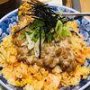 最近自炊が楽しくなってきた件 納豆キムチチャーハン