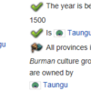 The First Toungoo Empire