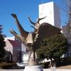 水戸 彫刻放浪:東海村と水戸(2)