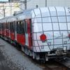 [期待の二本目]静岡鉄道A3000形 パッションレッド編成 甲種輸送を撮影