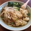 【当店食べログ初記事】弥生町の「中華料理 食里香」でワンタンメン