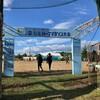 第42回松島ハーフマラソン大会の10km、今年も無事完走、温泉、ビール