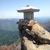 2015年GW旅行3日目 石鎚山登山