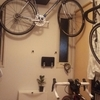 自転車部屋のこと