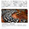 改正国民投票法成立へ  2021/6/11
