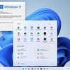 「Windows 11」のスクリーンショットや壁紙など多数流出 日本時間6月25日午前0時正式発表