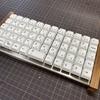 金属ボディのキーボードにウレタンフォームで静音化を試してみました