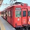 南海電鉄|めでたい電車