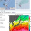 【台風23号の進路・台風24号の卵】台風23号『ハーロン』は『非常に強い』勢力まで発達するも日本への影響はない見込み!気象庁の予想では24時間以内に南シナ海で台風24号が発生か!ダブル台風が日本へ接近する可能性は?