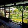 京都国際写真祭に行きました