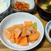 今日の食べ物 夕食にサーモン刺身