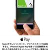 【iPhone】早速iOS 10.1にアップデートしてみた。Apple Pay登録とポートレート。
