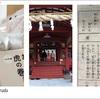 鎌倉でクリーニング三昧
