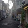 西成で暮らす。96日目 「オンラインMTGする」