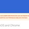ChromeでPushを実装してみた反省会場はこちらです
