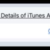 Get Details of iTunes Artist