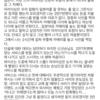 インスタで話題の韓国人について、、、外国人という区別をなくす
