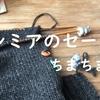 編みもの動画#3 カフェでの撮影