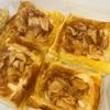 【クラシル】 〝クリームチーズ入りアップルパイ〟めちゃくちゃ美味しいけど...
