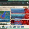 E3 激突!スラバヤ沖海戦(第一ゲージ)