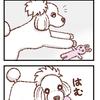 寝室【008】