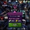 【Batman: A.U.】29日目
