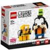 レゴ(LEGO) ブリックヘッズ 2020年の新製品?!