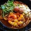 【今週のラーメン450】 麺や而今 (大阪・鴻池新田) カレー中華・大盛り