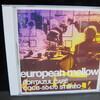 european mellow FORTAZUL CAFE