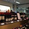 アイスランドの免税店で一番美味しかったのはフランス産ワイン。(レイキャビク・アイスランド