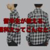【あるある】東京理科大学あるあるネタ7つ