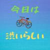 【Uber Eats配達記録・8/31(土)さいたま】ランチ惨敗