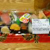 今日の食べ物 夕食に寿司