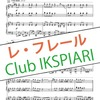 """ディズニーメドレー""""Club IKSPIARI""""の連弾楽譜を公開中!(レ・フレール クラブイクスピアリ)"""