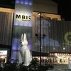 MBKセンターで夕飯を食べます。