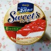 明治エッセルスーパーカップ SWEET'S 苺ショートケーキ♬ 213円(税込)