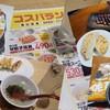 雨の3種MIXインタ5本~乾杯○本 連続ラン挑戦694日目