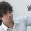 冨田光樹の『 SNSでは書けないここだけの話・メルマガ』