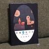 奇妙で不穏、でも愛おしい気持ちになる。小川洋子『原稿零枚日記』
