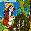 「ダンピアのおいしい冒険」単行本発売決定 /【定期再放送】月末か月初めにオンライン連載漫画をチェックする習慣をつけよう/