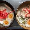 炊飯器 de 鶏叉焼!(九州ラーメンPart.2)